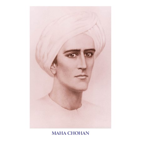ADESIVO Maha Chohan